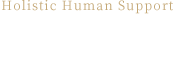 Holistic Human SupportRipplence+リプレンスプラス